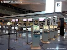 香港快運UO625評語:東京羽田機場-香港+Hkexpress櫃台2020