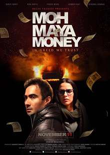 Moh Maya Money Movie Review
