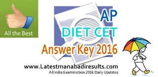 AP DEECET Key 2016,Eenadu AP DIET CET Answer Key 2016,Manabadi AP DIET CET Key 2016,