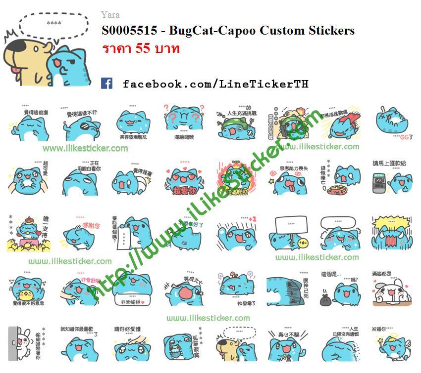 BugCat-Capoo Custom Stickers