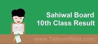 Sahiwal Board 10th Class Result 2019 - BiseSahiwal.edu.pk