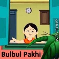 Bulbul Pakhi Moyna Tiye - Antara Chowdhury