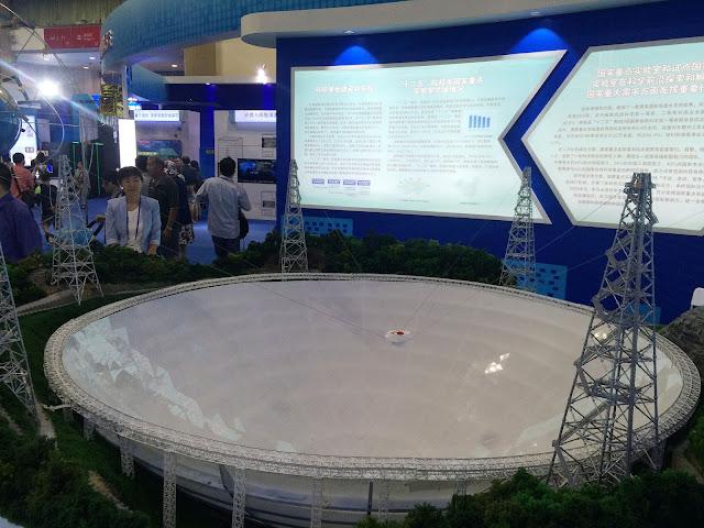 Макет радиотелескопа FAST