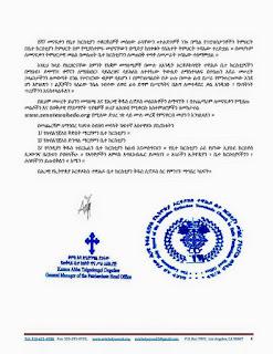 Diaspora_Priests_Conference_4.jpg