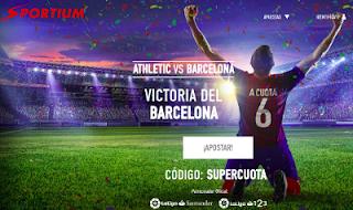sportium supercuota 6 gana Barcelona a Athletic 28 octubre