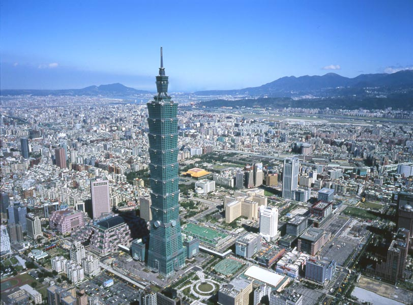 Taipé, a Capital de Taiwan