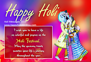 Happy Holi 2019 messages in English