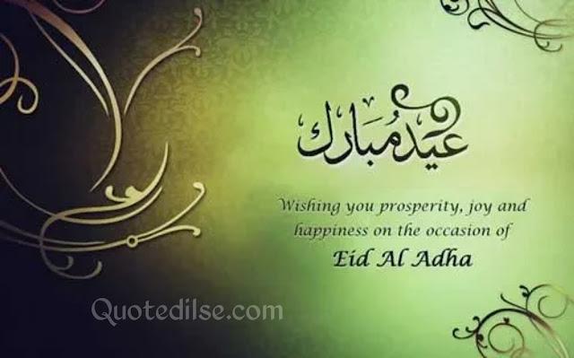 happy eid ul adha wishes
