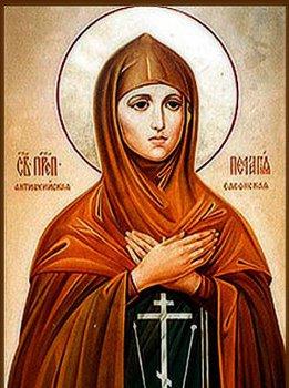 ALL SAINTS: ⛪ St. Pelagia the Penitent