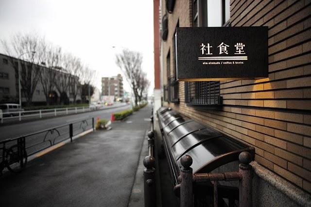 【另類遊】體驗日本企業員工餐廳 東京「社食堂」