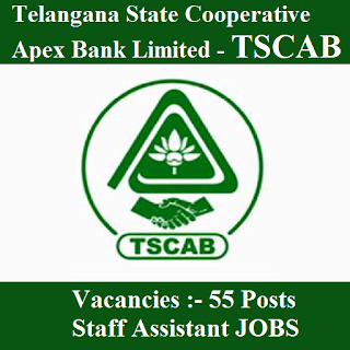 Telangana State Cooperative Apex Bank Limited, TSCAB, Telangana, Bank, Staff Assistant, Graduation, freejobalert, Sarkari Naukri, Latest Jobs, tscab logo