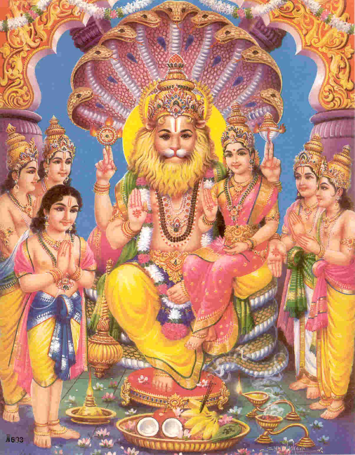 Lord narasimha mantra mp3 free download