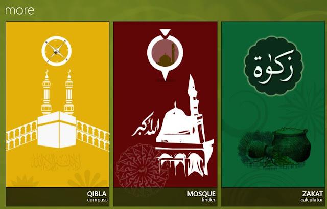 أدوات إضافية مرفقة داخل برنامج رمضان كريم.