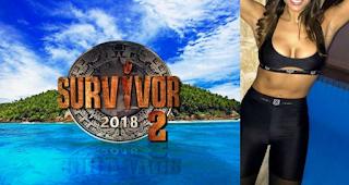 Survivοr 2: Η πιο διάσημη… πάει στους «Μαχητές» – Αυτά είναι τα κορίτσια της ομάδας