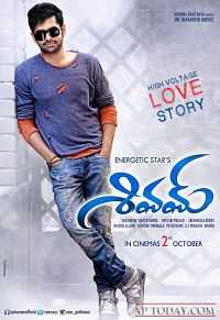 Download Shivam 2015 Telugu Movie 700Mb 300mb - Downloads