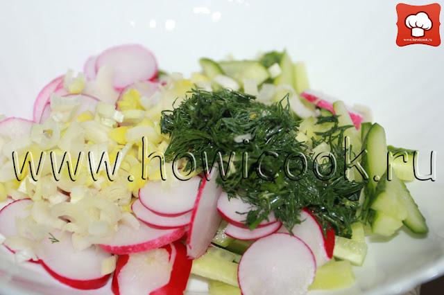 рецепт узбекского салата бахор с пошаговыми фото