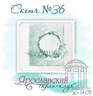 https://yar-sk.blogspot.ru/2018/04/scetch-36.html#