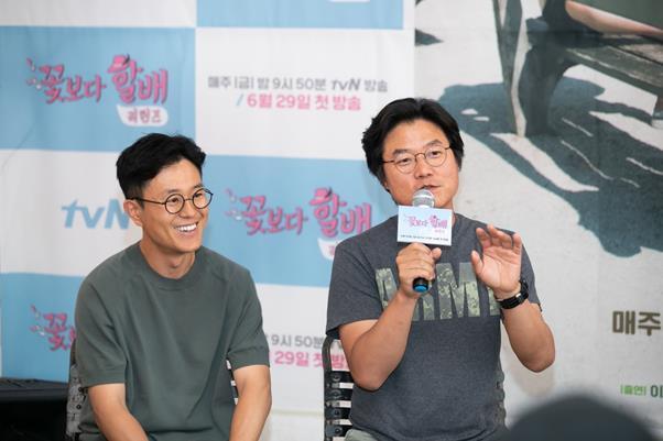 《花漾爺爺》節目發佈記者會 爺爺們的歡樂旅行 6月29日首播