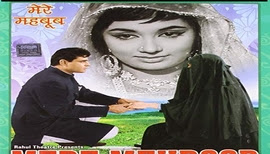 BAD-E-SABA Presents - Bollywood Romantic Classic Movie Mere Mehboob 1963