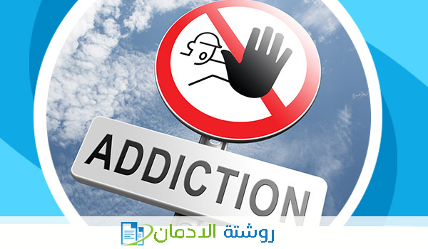 تكلفة علاج الادمان في مصر