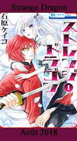 http://blog.mangaconseil.com/2018/06/a-paraitre-strange-dragon-une-romance.html