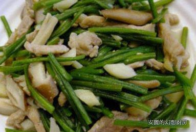 安麗的幻想廚房: 素味水蓮食譜