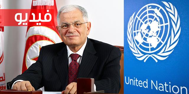 كمال مرجان: رفضت منصب أمين عام للأمم المتحدة 4 مرات.. باش نخدم تونس !