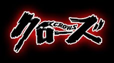crows zero 7 crows zero
