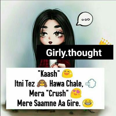 """Kaash Itni Tez Hawa Chale Mera """"Crush"""" Mere Saamne Aa Gire"""