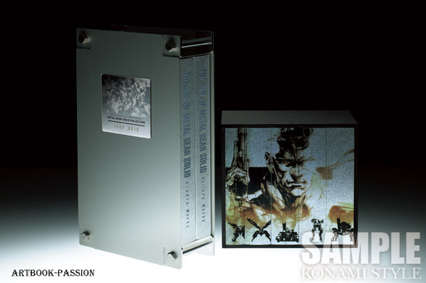 metal gear solid coffret 25 anniversaire collector