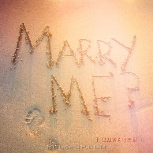 Oh Si Young, The Lime – Marry Me – Single
