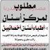 #وظائف_اليوم وظائف شاغرة فى الصحف الكويتية الاثنين 14-11-2016 Jobs papers today #وظائف_خالية