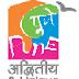 Pune Municipal Corporation Recruitment 2016- Apply Online