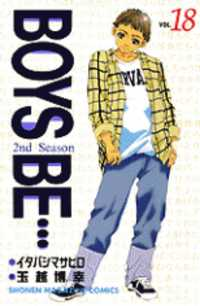 Boys Be 2nd Season