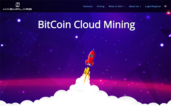 Hashflare A New Site Cloud Mining Electronic Currency