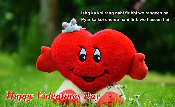 Happy Valentines Day Sms In Hindi Touching Love Shayari Niraj