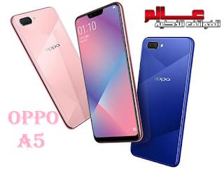 تليفون أوبو Oppo A5