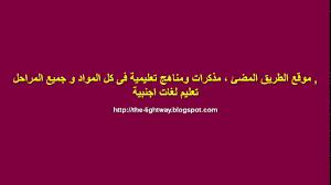 كيف تحصل على الاجر والثواب كاملا فى شهر رمضان ان شاء الله |برنامج اليومي جميل