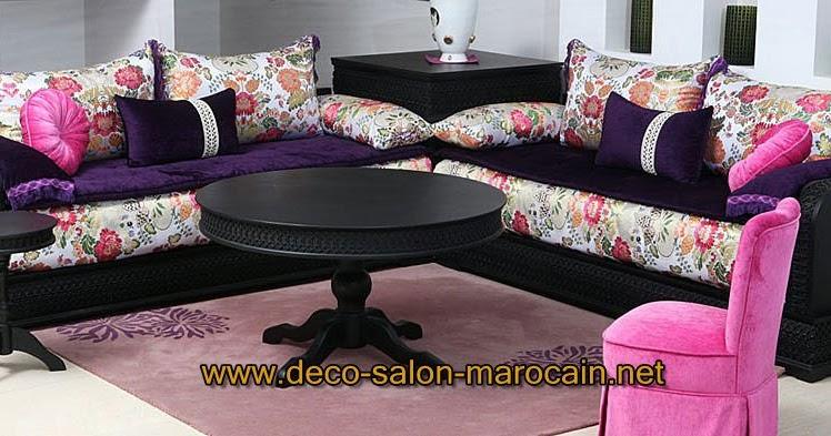 Awesome Modele Salon Marocain Moderne Richbond Photos - Doztopo.us ...