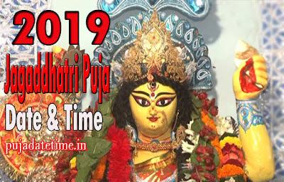 2019 Jagadhatri Puja Date & Time
