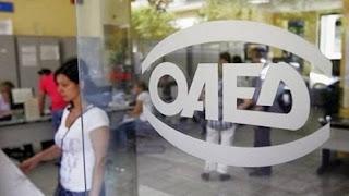 «πακέτα» του ΟΑΕΔ για 30.035 ανέργους μέχρι το φθινόπωρο