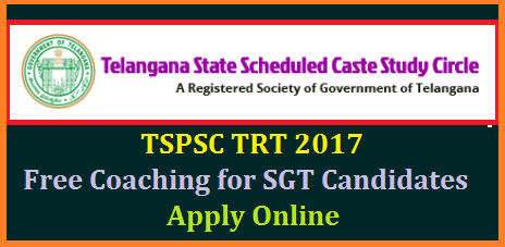 ts-dsc-trt-2017-free-coaching-for-sgt-tsstudycircle-telangana-apply-online