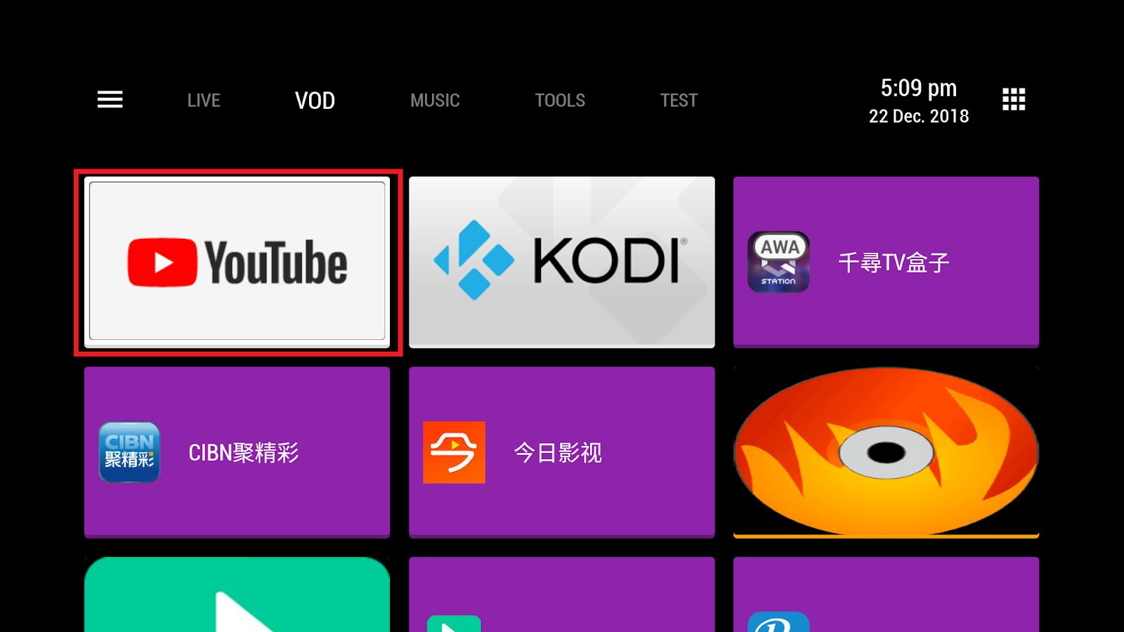 MITU: User Manual - VOD (Mibox S)