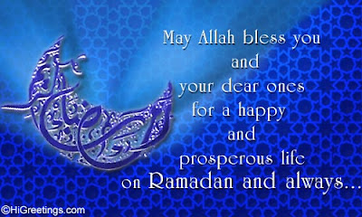 Ramadan Mubarak Wishes Cards: may Allah  bless you and your dear ones for a happy and