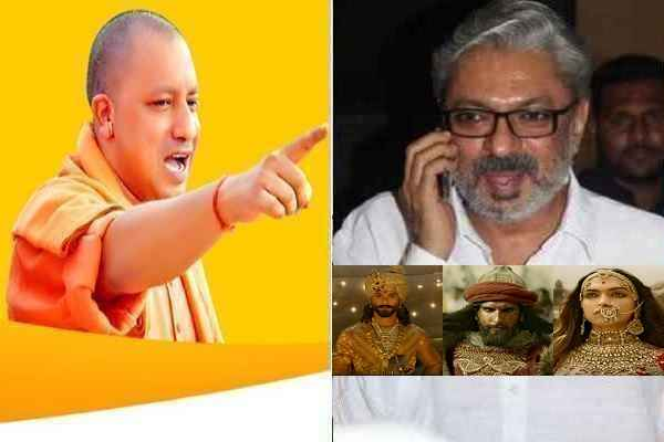 yogi-adityanath-said-bhansali-and-padmavati-film-actors-are-guilty