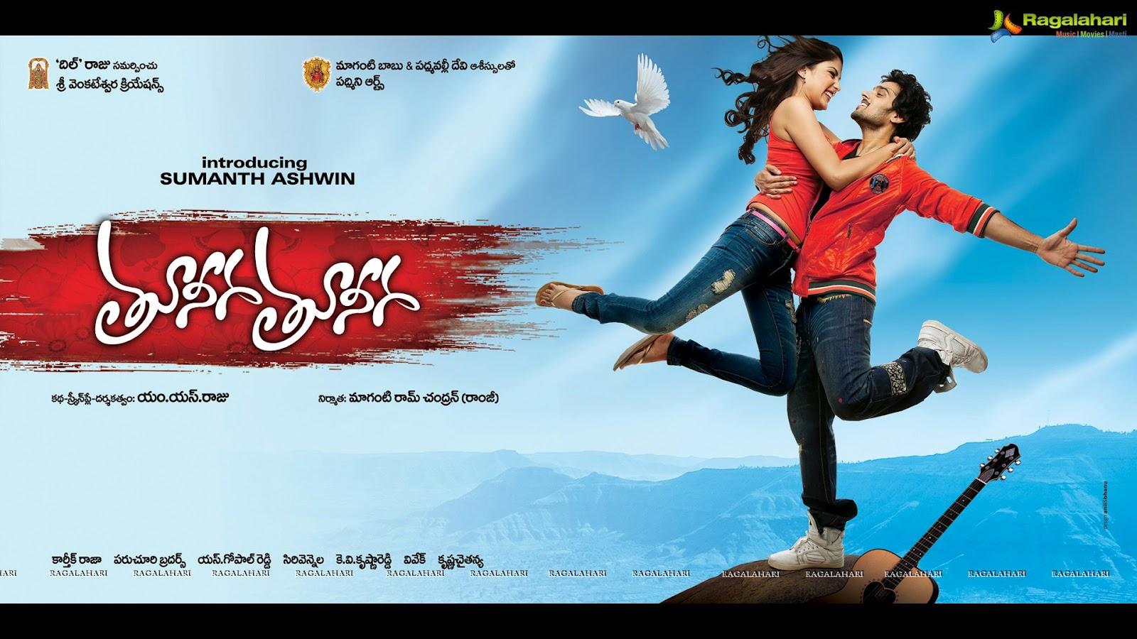 Prakhyat--lavu: tuneega tuneega (2012) mp3 songs free download.