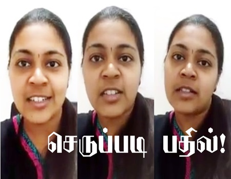 Tamil Girl Angry Speech Against Radha Rajan