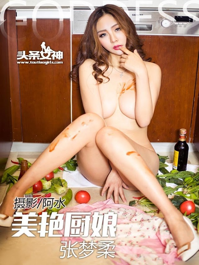 Sexy Chinese Girl: Big Tits in The Kitchen: Goddess No.006 Model 张梓柔