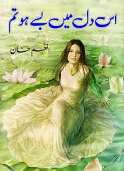 Iss Dil Main Basay Ho Tum Episode 26 By Anum Khan Pdf Download