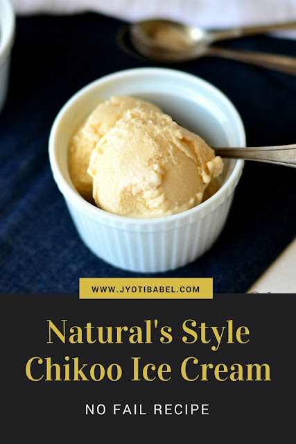 Chikoo Ice Cream Recipe | Learn how to make Natural's Style Chikoo Ice-cream at home